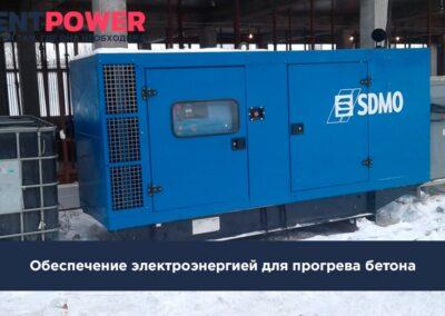 Обеспечение электроэнергией для прогрева бетона