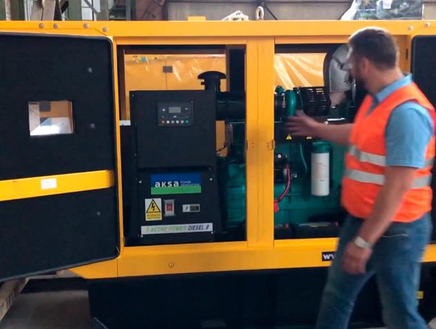 Техническое обслуживание генераторов AKSA
